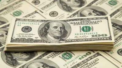 Generic-money-cash-currency-bills_20160110043819-159532-159532