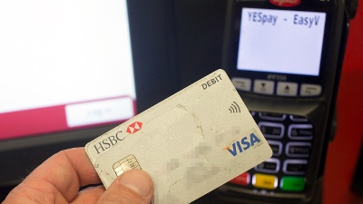 chip-card-jpg_20160804020219-159532-159532