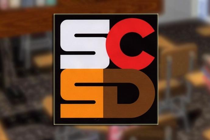 Syracuse City School District_9053457545423375256