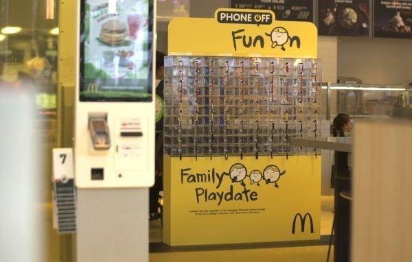 McDonald's Singapore94067044-159532