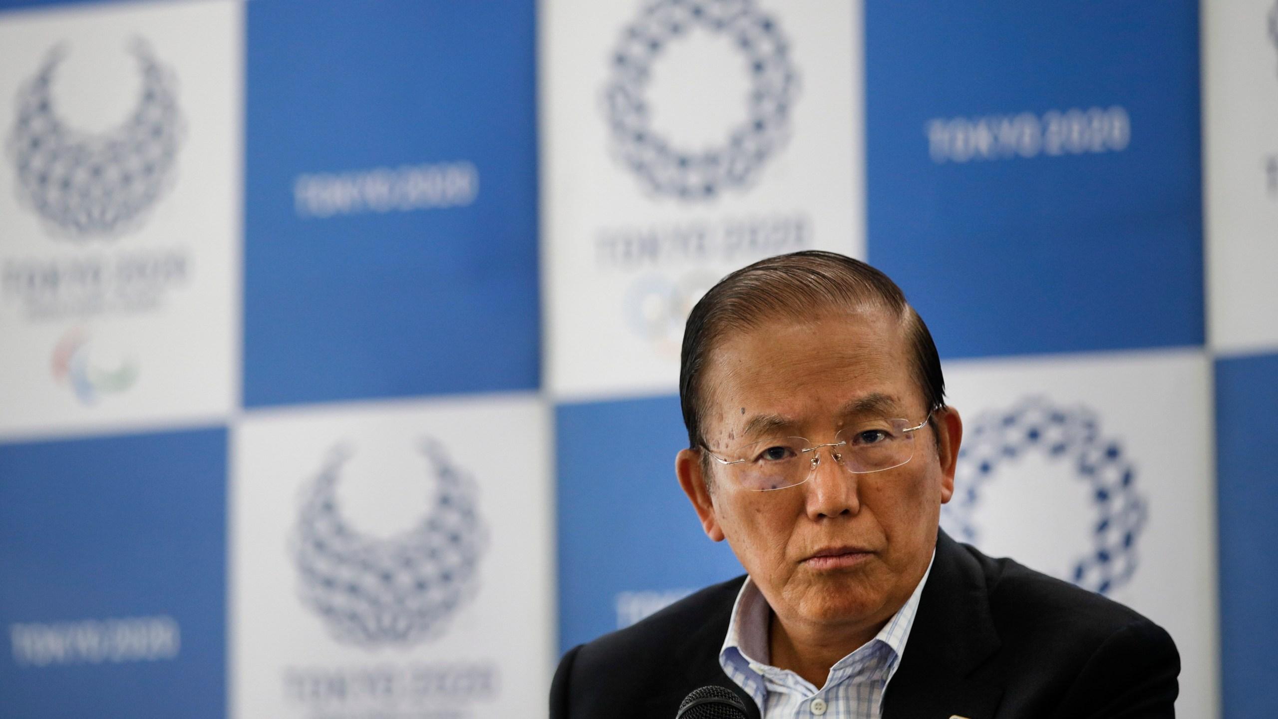 Toshiro Muto