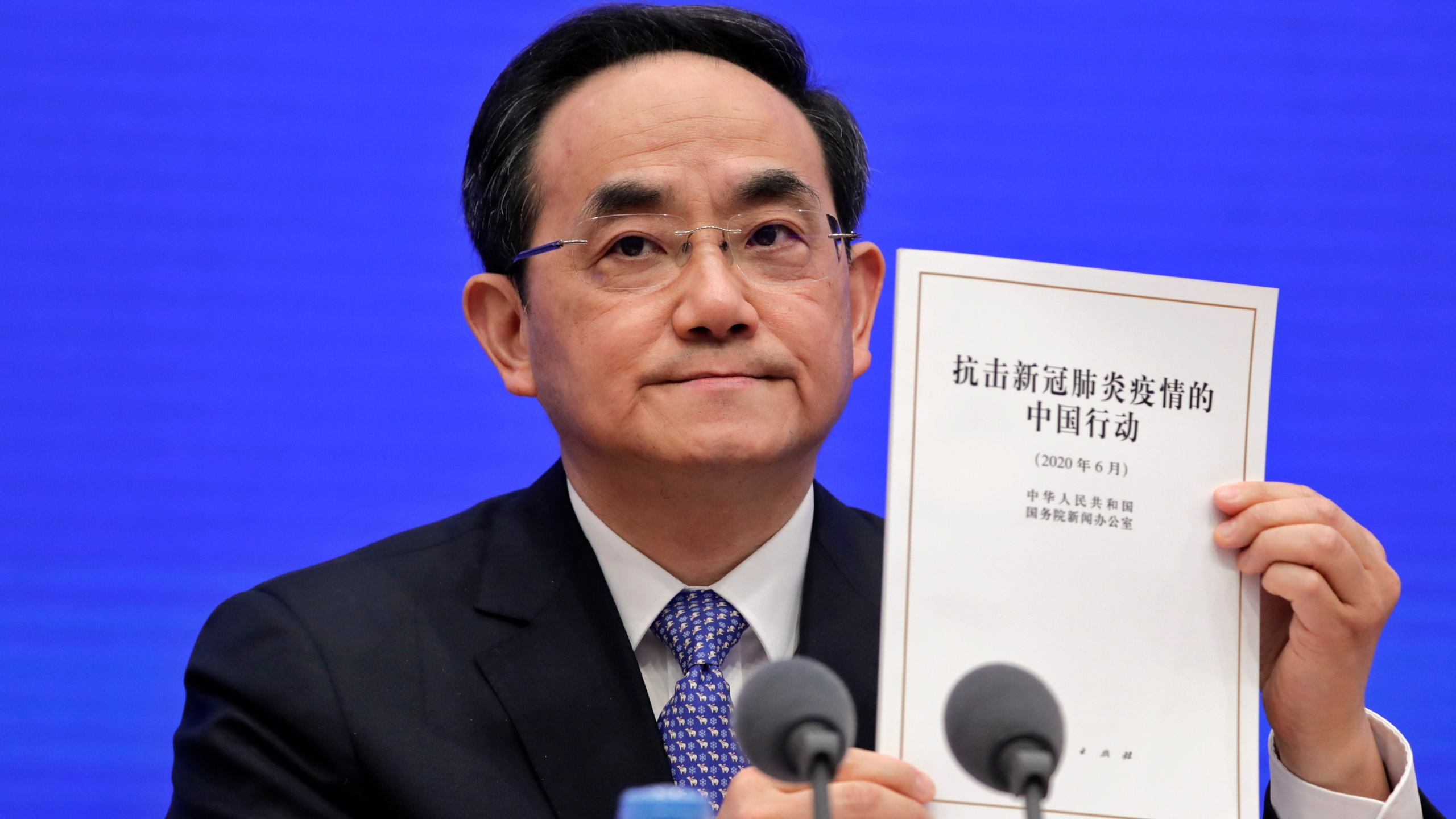 Xu Lin