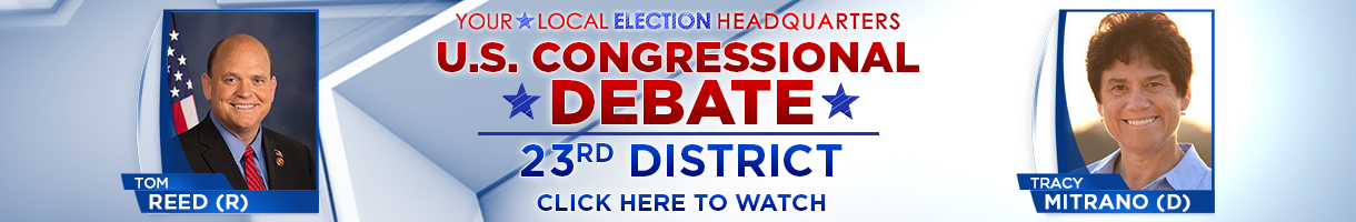 Click here to watch the 23rd congressional debate.