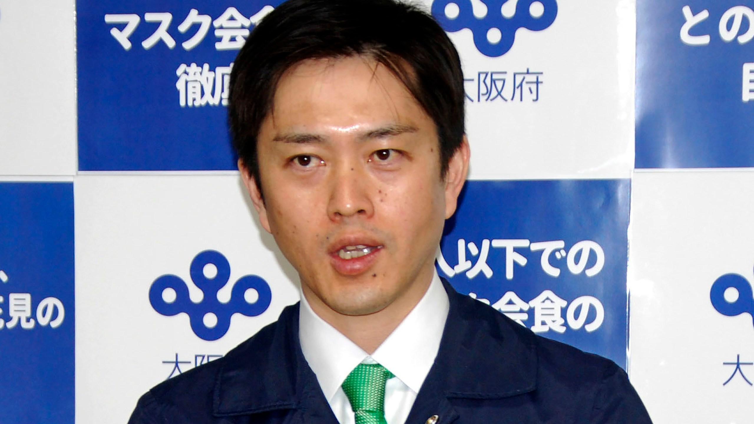 Hirofumi Yoshimura